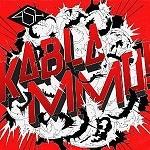 Ash – Kablammo !